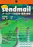[  ] ISBN:4924998672