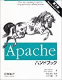 [  ] ISBN:4873111501